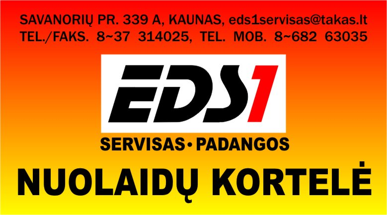 EDS1_kortele.jpg
